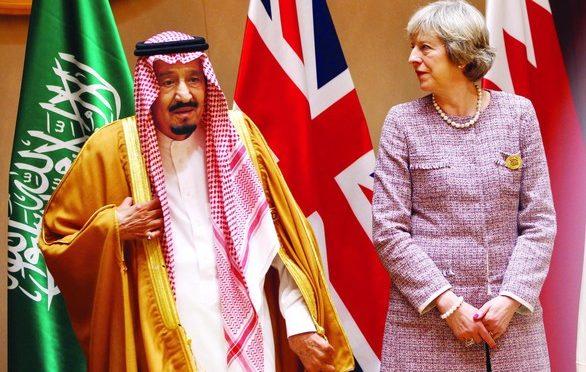 Тереза Мэй: информация сил безопасности Саудии спасла сотни невинных в Британии