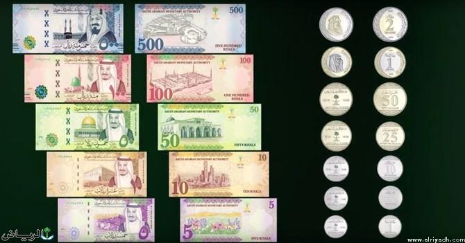 Валютный фонд запускает шестую серию бумажных купюр и монет