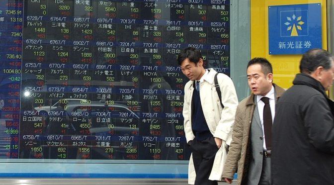 Его Высочество заместитель наследного принца встретился с исполнительным директором Токийской фондовой биржи