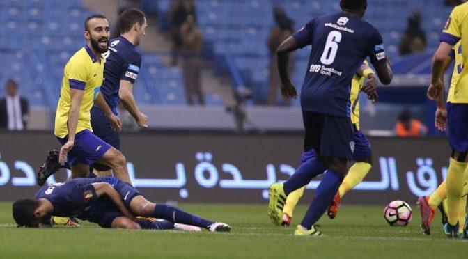 Команда футбольного клуба «Наср» одержала победу над командой клуба «Хилял»