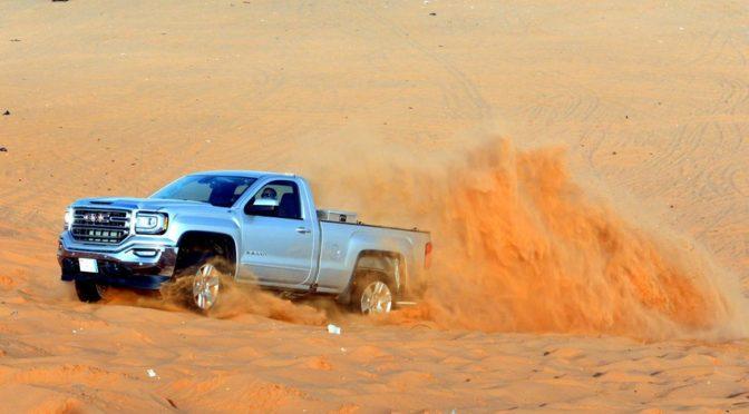 В песках Сумамы