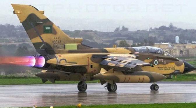 В следствии налёта ВВС коалиции уничтожен главарь хусиитов в провинции Шабва