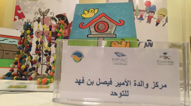 Учительница применяет специальную программу обучения детей, страдающих аутизмом