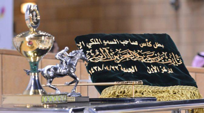 Скакуны Кафила, Унуд, Турабиа, Хайма и БиизниЛлах стали призёрами второго  сезона  скачек «Королевского кубка»