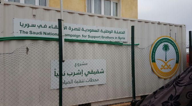 Программа по помощи нашим братьям в Сирии предоставляет питьевую воду перемещённым лицам в Сирии