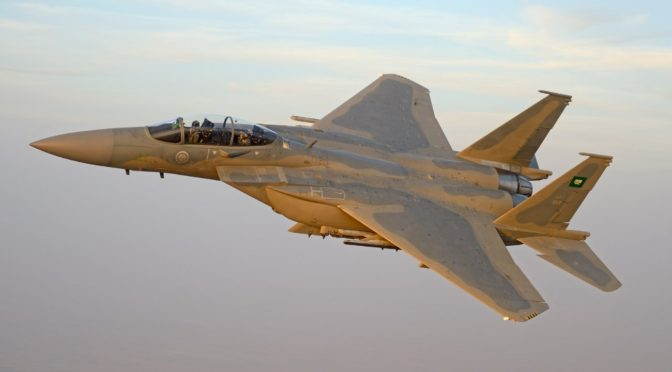 Королевские ВВС Саудии принимают самолёты-истребители  F15-SA