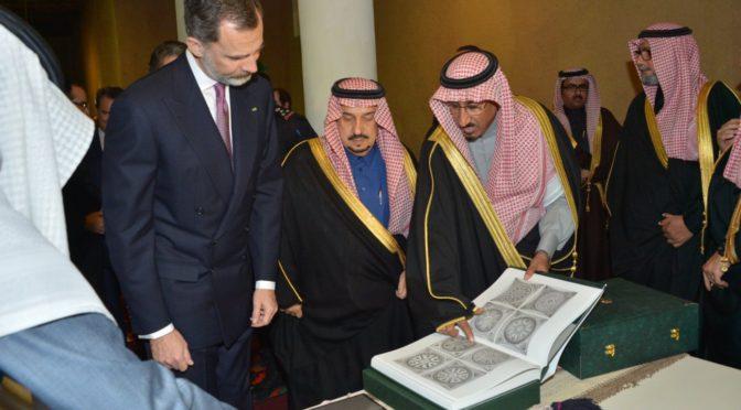 Король Испании посетил исторический дворец Мурабиа