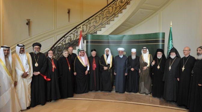 Открылся Второй саудийско-ливанский форум