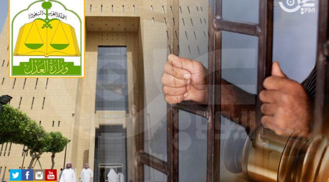 К тюремному заключению приговорён подданный, поддерживавший ИГИШ и пытавшийся обратится к колдуну