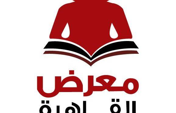 Делегация Университета аль-Азхар оценила роль Королевства в распространении исламских книг