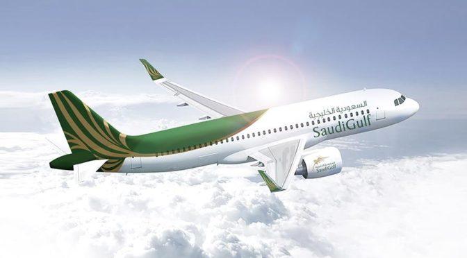 Шесть сотрудниц авиакомпании SaudiGulf будут встречать пассажиров, прибывающих в Королевство