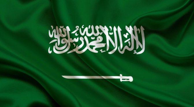 Губернатор Эр-Рияда совершил похоронную молитву по матери принца Навафа бин Сауда бин Абдулазиз