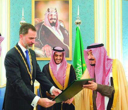 Служитель Двух Святынь принял Его честь короля Испании