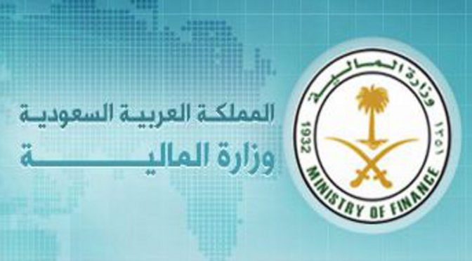 Министерство финансов: тенденция к введению пошлин на перевод денежных средств за границу отсуствует
