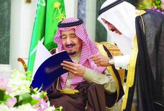 Служитель Двух Святынь принял членов Совета управляющих Общественного центра им.Короля Салмана