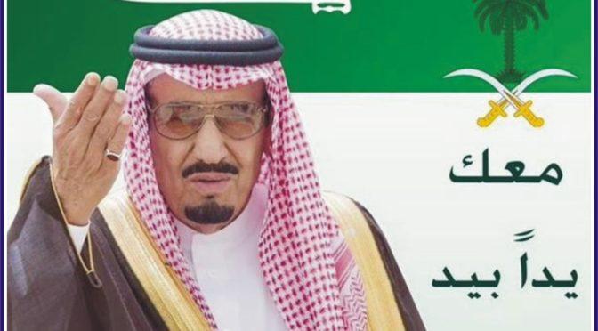 Национальная саудийская компания распределила   корзины Рамадана среди 3509 семей сирийских беженцев