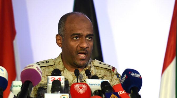 Генерал-майор аль-Асири: «Решительный шторм» достиг более 85% целей, мятежники несут поражение и нет ответа на лживые вымыслы