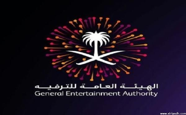 Комитет по развлечениям: некоторые мероприятия, сопровождавшие фестиваль Comiccon были проведены вопреки разрешению, выданному Комитетом