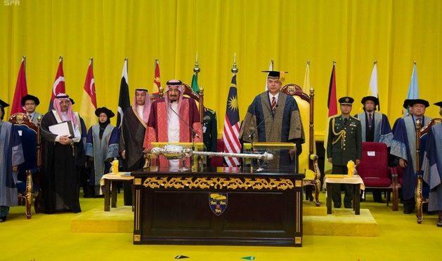 Служитель Двух Святынь: Исламский мир сталкивается с проблемами в области научных знаний и техники