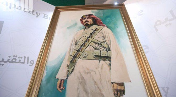 Выставка, посвящённая Королю Абдаллаху:  принципиальность и мудрость
