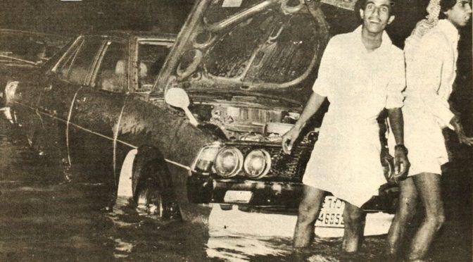 Дожди в Эр-Рияде: улицы города 41 год назад