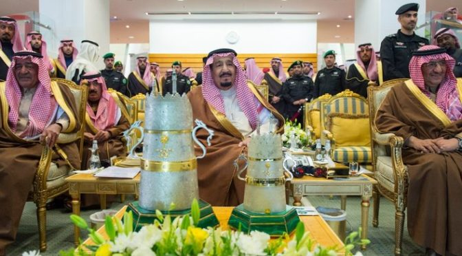 Служитель Двух Святынь посетил ежегодный фестиваль, посвящённый конным скачкам на кубок Короля-основателя
