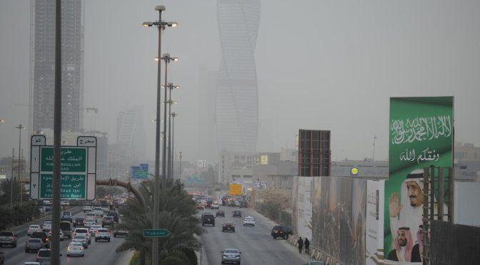 Пыль омрачила атмосферу над столицей