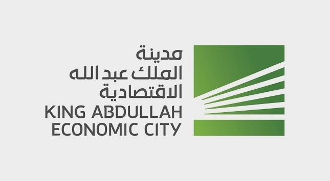 Экономический комплекс им.Короля Абдаллаха за 2016г. заключил договоров на расширение и развитие на сумму 1.6 млрд.риалов