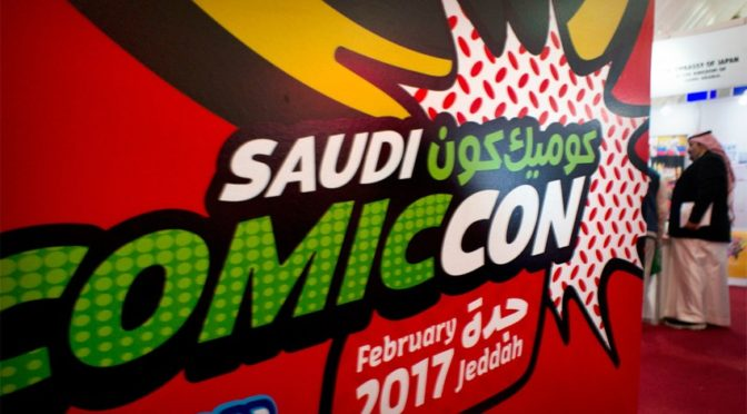 Саудийский Comiccon