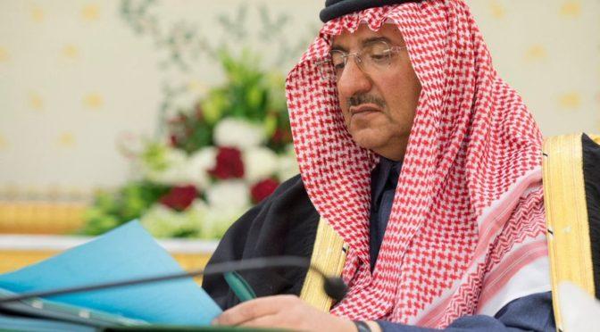 Его Высочество наследный принц обсудил с посланником президента США при международном альянсе по борьбе с террористической организацией ИГИШ