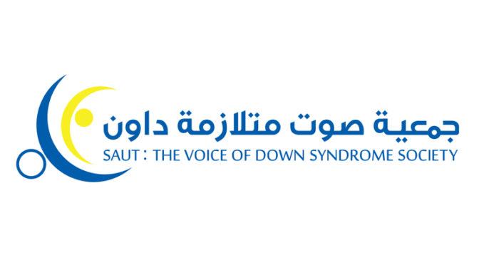 Наследный принц принял делегацию из членов и сотрудников общества «голос сообщества пациентов, страдающих синдромом Дауна»