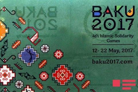Саудийские тяжелоатлеты готовятся к Исламским играм солидарности в Баку