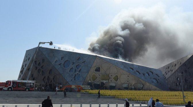Пожар в опере Кувейта