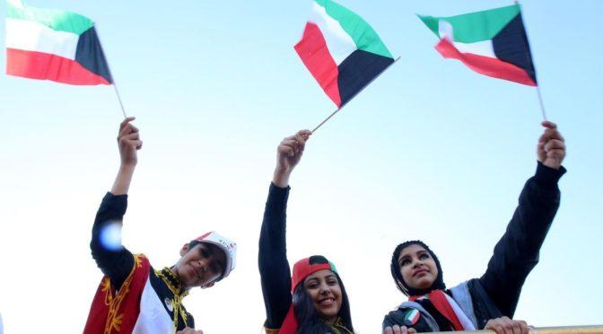 Кувейт отмечает 56-ую годовщину Дня отечества