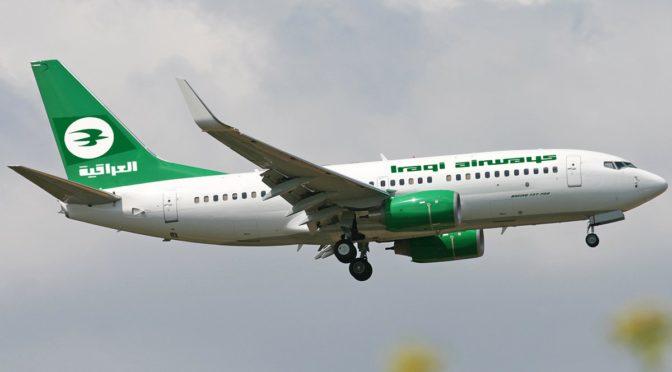 В Джидде потушен пожар на борту иракского самолёта и 356 пассажиров эвакуировано