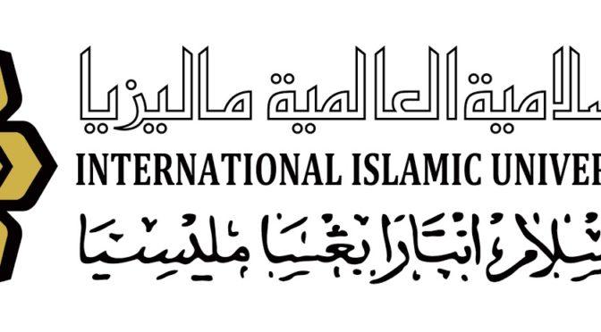 Международный Исламский университет в Малайзии наградил Служителя Двух Святынь степенью почётного доктора