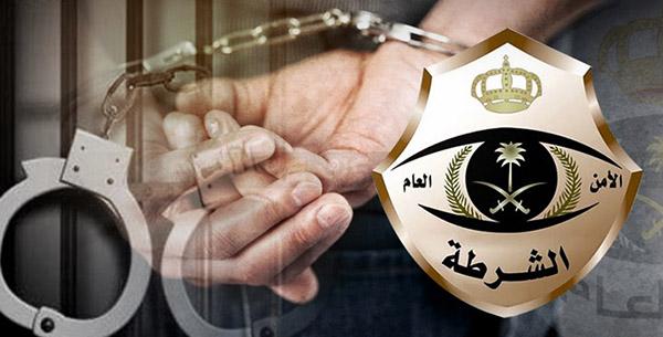 Интерпол государств Арабского залива: мы постоянно обновляем список лиц, разыскиваемых силами безопасности