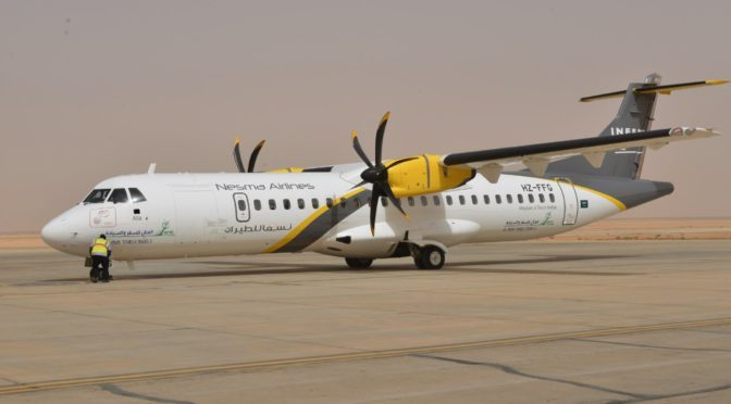 Аэропорт Аръара принял первый рейс авиакомпании Nesma Airlines