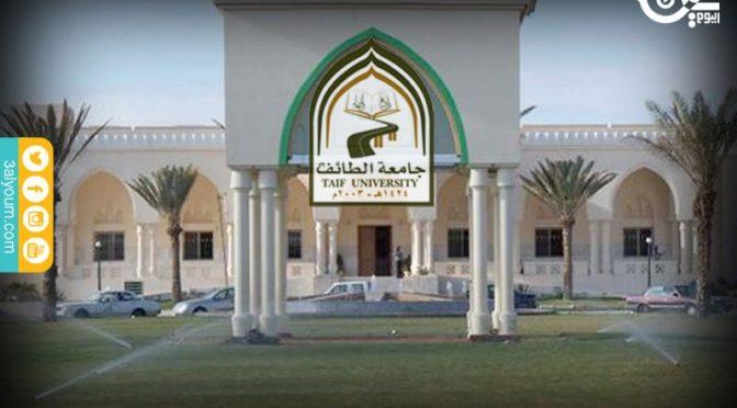 Университет Таифа представил Королевство и Средний восток на крупнейшей международной стоматологической конференции