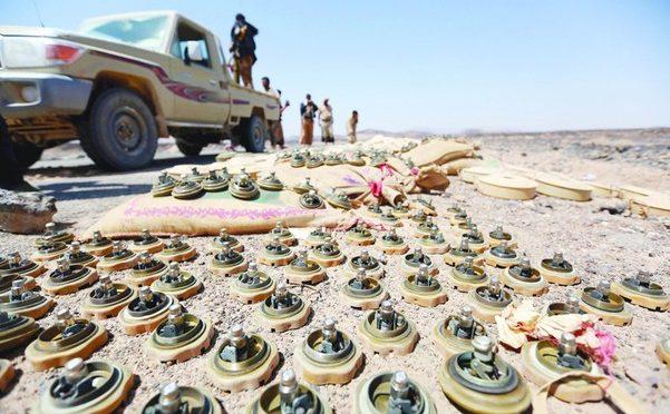 615 женщин и детей в Йемене погибли, подорвавшись на минах, установленных хусиитами