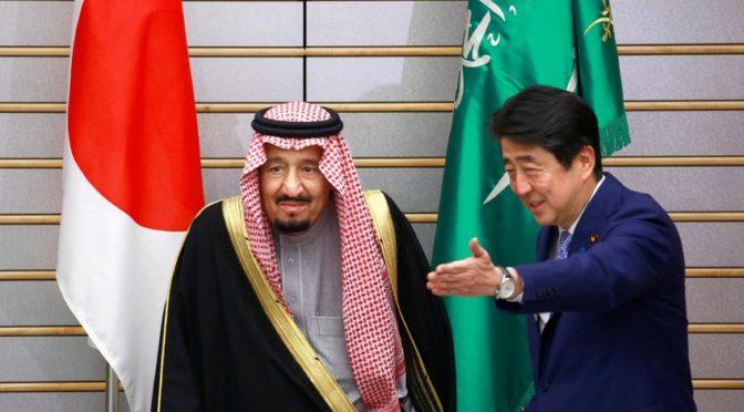 Его честь премьер-министр Японии дал торжественный ужин в честь Служителя Двух Святынь