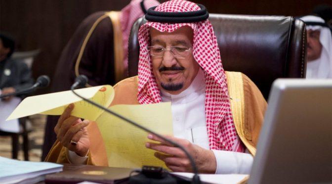 Салман-араб