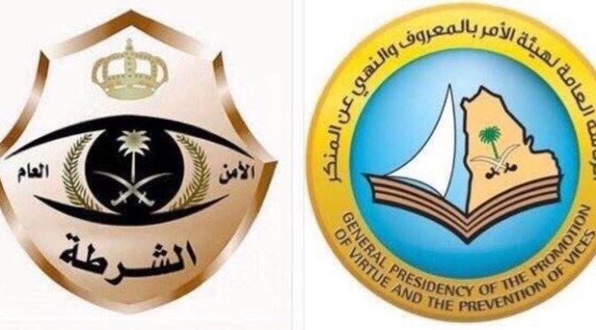 Шейх Санад: физическое пресечение  порицаемого есть компетенция уполномоченных на это властителями, а именно сотрудников Комиссии и полиции