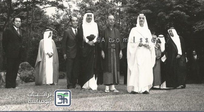 Свидетельство спустя 46 лет: посещение Королём Фейсалом Японии