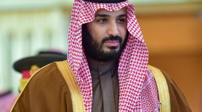 Заместитель наследного принца отправился в США