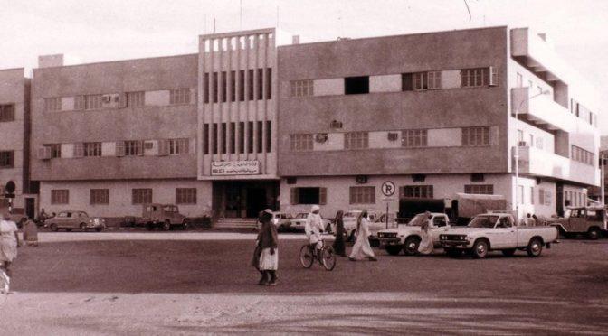 Дорожная полиция Лучезарной Медины 40 лет назад