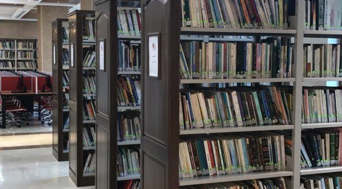 Служитель Двух  Святынь торжественно открыл филиал библиотеки им.Короля Абдулазиза и получил степень почётного доктора университета Пекина