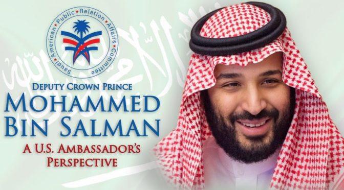 Что сказал экс-посол США Джеймс Смит о усилиях принца Мухаммада бин Салмана в реформах саудийской экономики