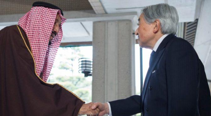 Император Японии наградил Служителя Двух Святынь орденом Хризантемы