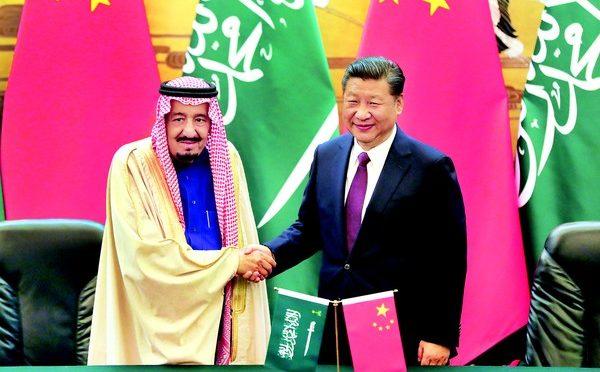 Служитель Двух Святынь посетил церемонию открытия саудийско-китайского инвестиционного форума